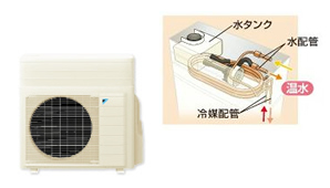 オール電化06